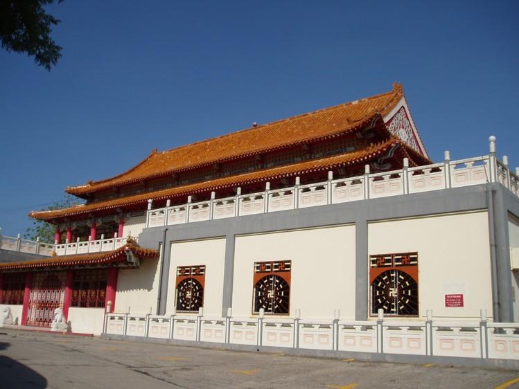 Puu_Jih_Shih_Temple,_Sandakan