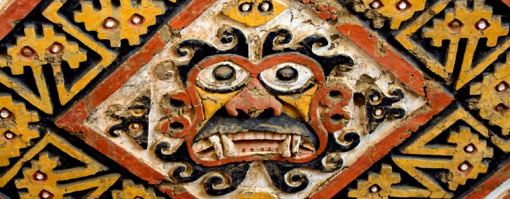 Перу: по следам исчезнувшей цивилизации